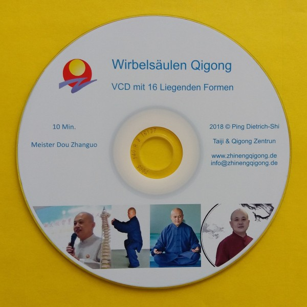 VCD Wirbelsäulen Qigong (Chinesisch) mit Meister Dou Zhanguo